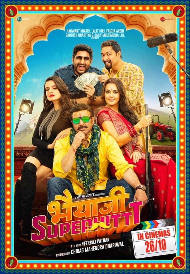 Download Bhaiaji Superhit (2018) Hindi Full Movie