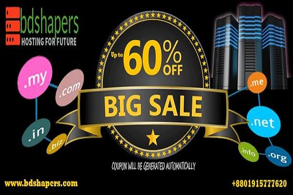 Best Domain Hosting offer ever by bdshapers