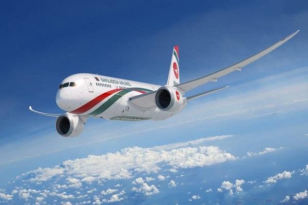 Biman Bangladesh's 2nd Dreamliner arrived in Dhaka