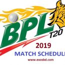 Bangladesh Premier League Season six full schedule 2019