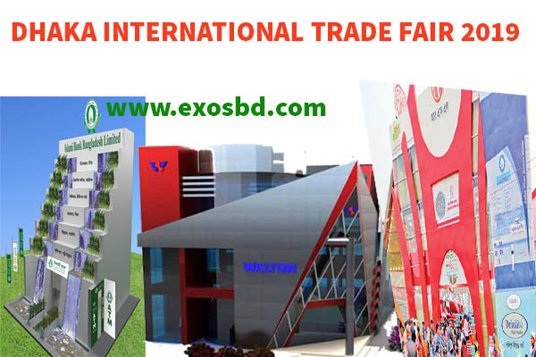 Dhaka International Trade fair tickets can now be bought online