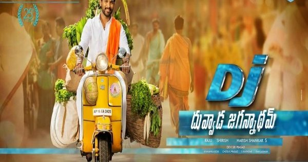 Duvvada Jagannadham or DJ is a 2017