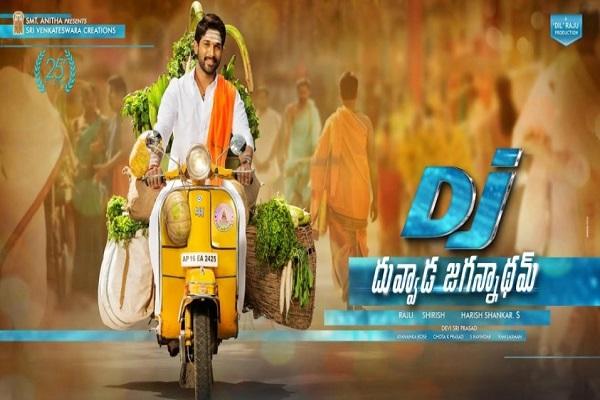 Duvvada Jagannadham or DJ is a 2017