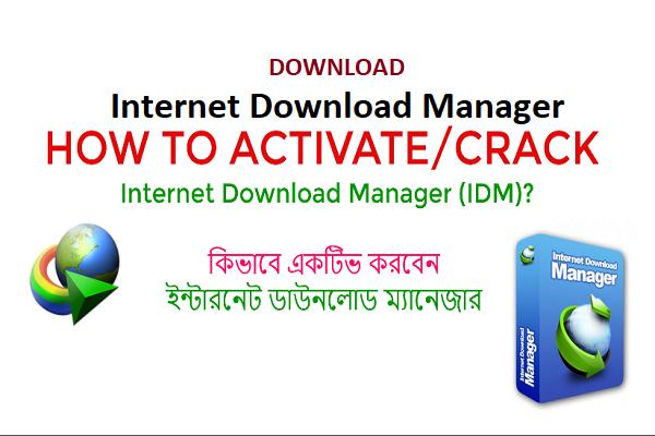 Download Internet Download Manager Crack Version
