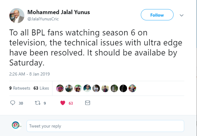 Ultra Edge is going to add on BPL from this Saturday