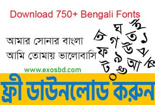 Bengali Fonts Download 750+ Font with sutonnyMJ