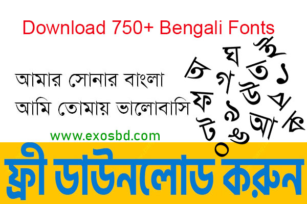 Free bengali font pron story mother son taboo