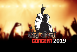 Joy Bangla Concert 2019 Registration has started