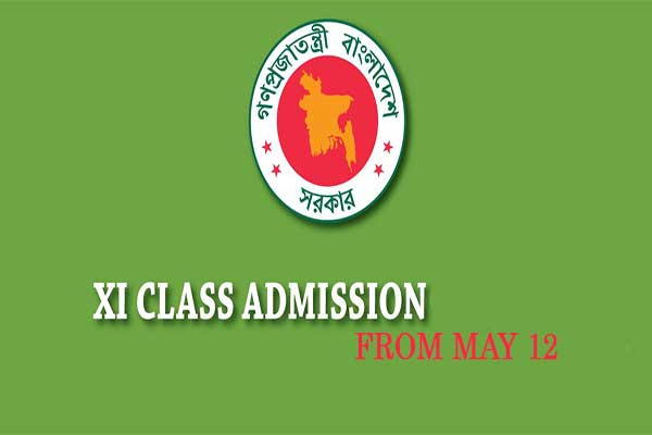 Eleventh class admission starting from May 12