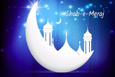 Holy Shab-e Miraj on 22 March