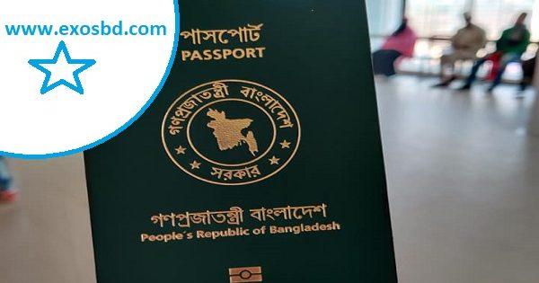 E Passport Started in Bangladesh
