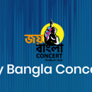 Young Bangla Concert on 7th March 2020